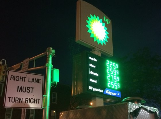 price-of-gas-below-2-in-town-the-dpost